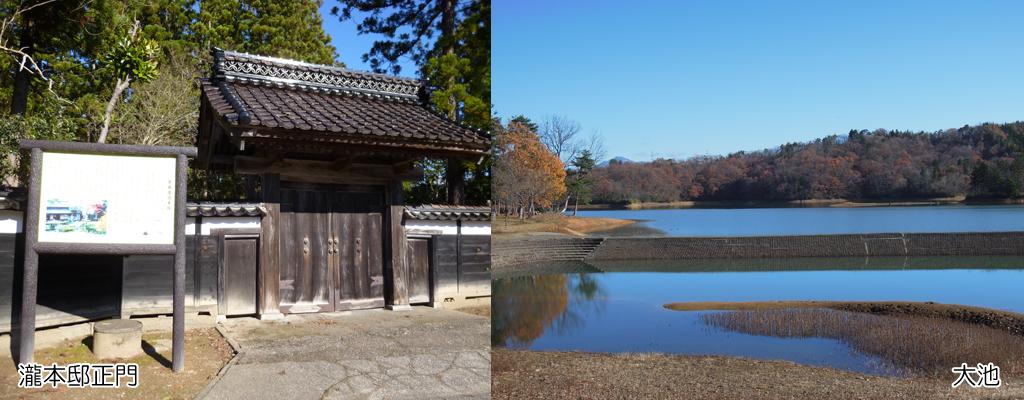 瀧本邸と大池